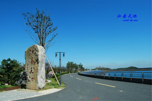 江南天池风景区