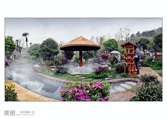 金华九峰温泉